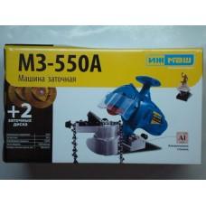 Станок для заточки цепей МЗ-550
