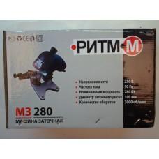 Станок для заточки цепей МЗ 280 РитмМ