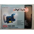 Точильный станок МТШ 700-200 РитмМ