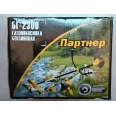 Бензокоса ПАРТНЁР БГ-2300