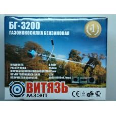 Бензокоса ВИТЯЗЬ БГ-3200