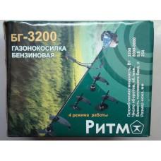 Бензокоса РИТМ БГ-3200