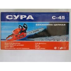 Бензопила C-45 Сура