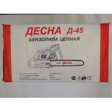 Бензопила Д-45 Десна