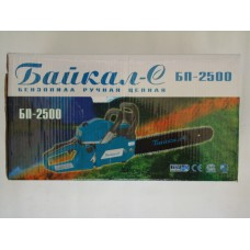 Бензопила ПБ-2500 Байкал