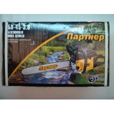 Бензопила Партнер БП-45-3,0