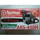 Бензопила ARS-450H Арсенал