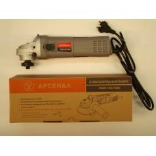 Машина ручная электрическая шлифовальная угловая Арсенал УШМ-125