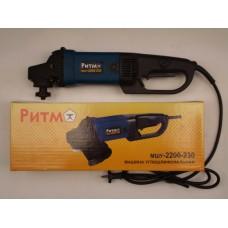 Машина ручная электрическая шлифовальная угловая Ритм МШУ-2200-2