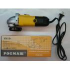 Угловая шлифовальная машина РОСМАШ РШМ-900