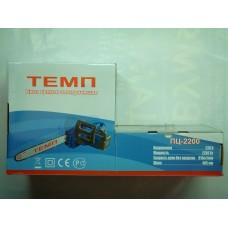 Пила цепная ПЦ-2200 ТЕМП