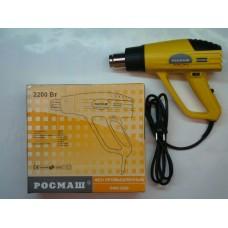 Фен промышленный РОСМАШ РФП-2200