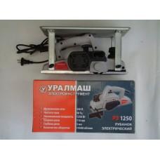 Рубанок электрический УРАЛМАШ РЭ 1250