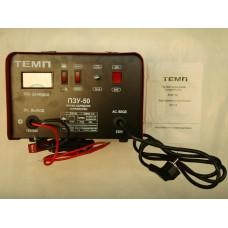 Пуско-зарядное устройство ПЗУ-50 ТЕМП